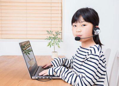 オンライン塾とは?普通の学習塾との違いは?