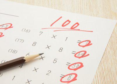 【効果的な勉強方法】テストしながら覚えよう